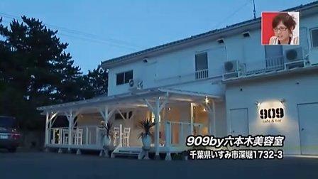 AKB48 熱血 BO-SO TV 2010.08.07 片山陽加 梅田彩佳
