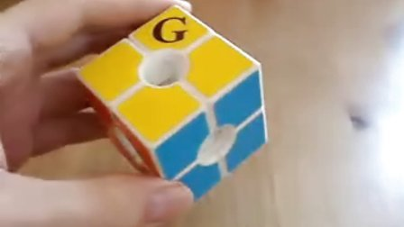 Never Cube (first in world's Void 2x2x2 cube)