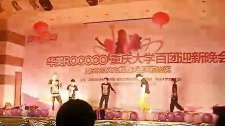 重庆TOPKING(TK)舞蹈传媒BREAKING演出视频
