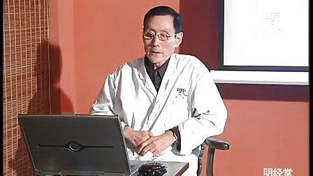 明经堂纪晓平专家讲座——九种体质养生:特禀体质