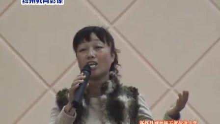 绛州网络电视台新绛县副校级干部演讲助兴演唱节目:美丽的心情