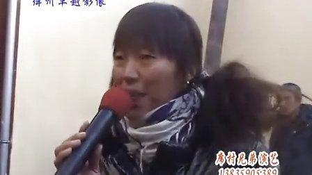 绛州网络电视台新绛县席村兄弟演艺:欢聚一堂