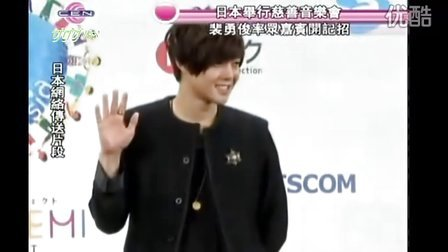 20101214 Msg to Asia (Ystar Channel)