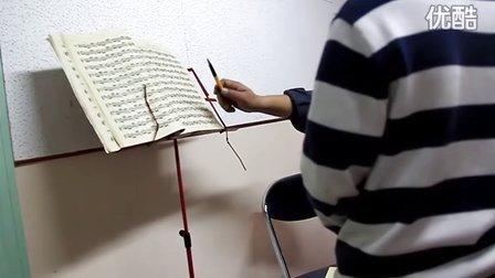 XIAOHAO-2349 p45-4音阶练习