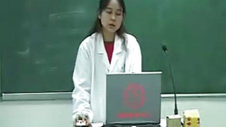 西交医学院生理学讲课视频12-02.flv