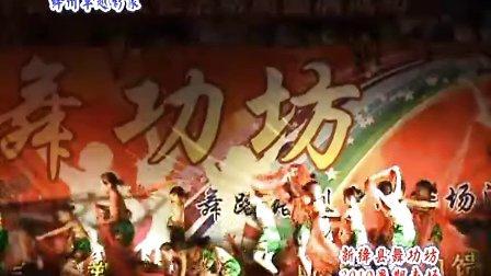 绛州网络电视台新绛县舞功坊2010暑期专场汇演:永恒的旗帜