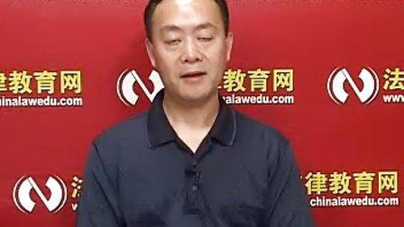 2010司法考试外国法制史视频课程-赵晓耕