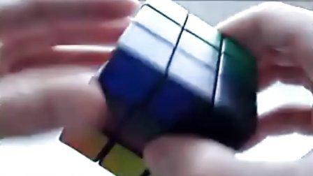 LSD Cube