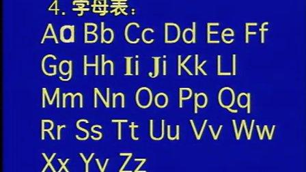 汉语拼音字母表abcd
