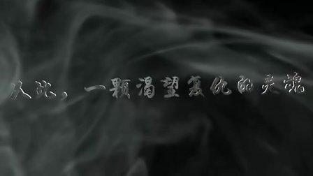 [WoDotA重磅大制作] - WoDotA英雄传之复仇之魂VS