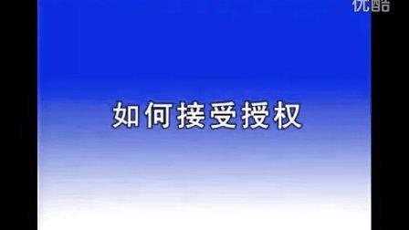 刘敏兴 时间管理 高效职业人士必备技能9