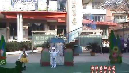 绛州网络电视台新绛县幼儿园童话剧:狼和小羊
