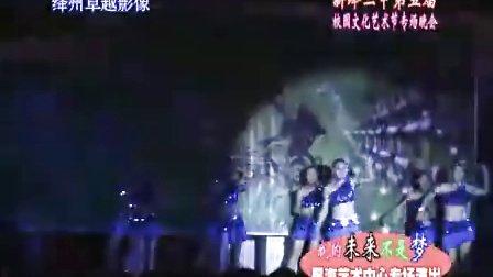 绛州网络电视台新绛二中第五届校园文化节星海艺术中心专场演出:拉丁舞表演