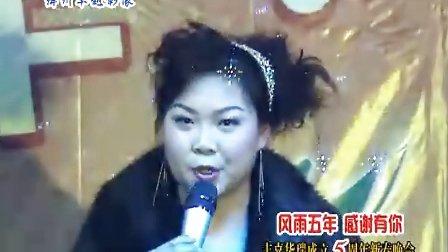 绛州网络电视台新绛县丰喜华瑞公司成立五周年新春文艺晚会歌曲:国歌响起