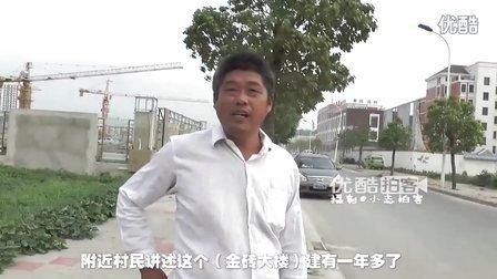 【拍客】江苏海安投15亿建200米高土豪金酒店
