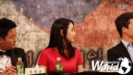[131014]tvN月火剧《篮球》制作发布会 誉恩饭拍
