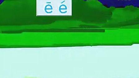 汉语拼音字母表(流畅)_320x240_2.00M_h.264