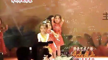绛州网络电视台新绛县舞美艺术广场2010暑期天天向上专场文艺汇演:如果你们爱我