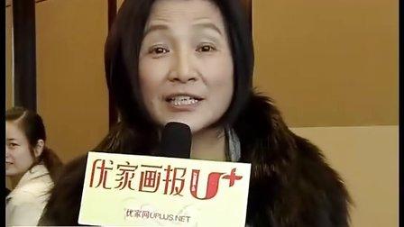 【优家画报】独家采访 郑佩佩