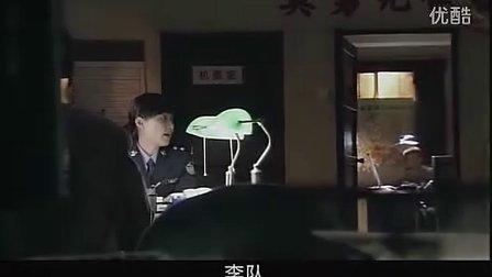 新永不瞑目 15.