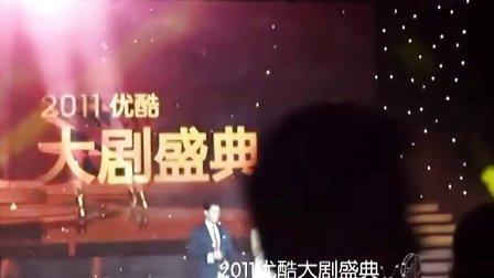 12.15优酷大剧盛典霍建华领奖