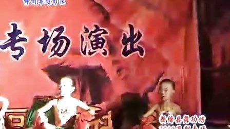 绛州网络电视台新绛县舞功坊2010暑期专场汇演:欢度新春