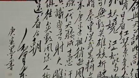 黑子毛体临写创作展今天开展  101226  重庆新闻