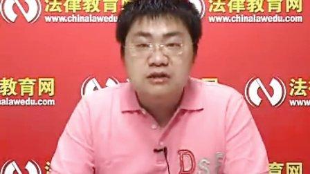 2010司法考试社会主义法治理念视频课程-王旭