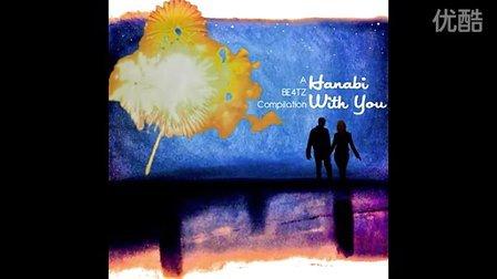next to you --gavintoo