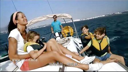 西班牙最新旅游宣传片-亲子篇