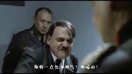 当希特勒发现使命召唤7不能瞬狙