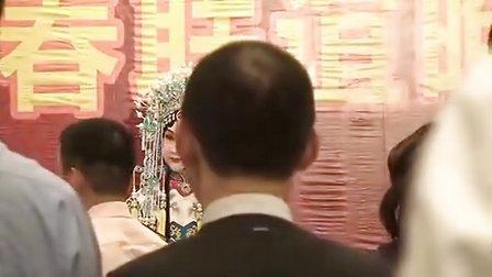 2011年长江商学院春节聚会演出