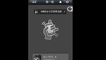 微信批量导入通讯录10000粉丝的营销秘密3