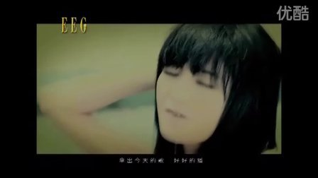 蔡卓妍:《簡簡單單》MV