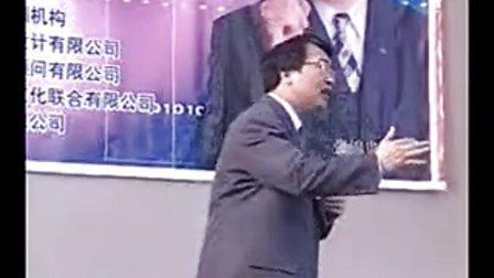 (2002.8.21)烟台大型演讲会2