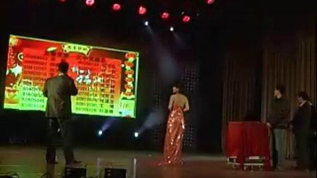 2011腾达晚会