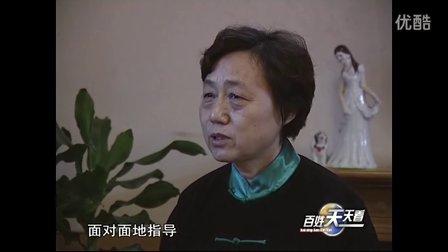 山东菏泽电视台采访永年李占英大师
