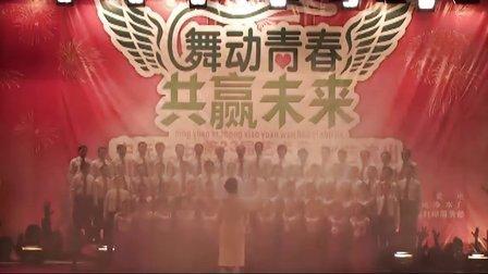 宁远二中2011元旦汇演