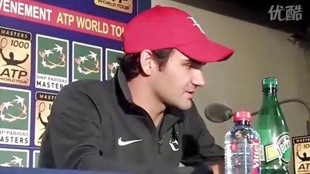 2010 ATP巴黎赛 费德勒首次新闻会 提到上海大师赛场地慢得残酷(英语)