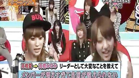 101210 - 1 AKB48 高橋愛
