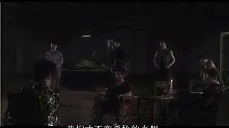 [中字][樱井敦司]LONGINUS(2004)