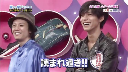 【AB字幕】ひみつの嵐ちゃん!101028 高清版 (岚 VS 关8)
