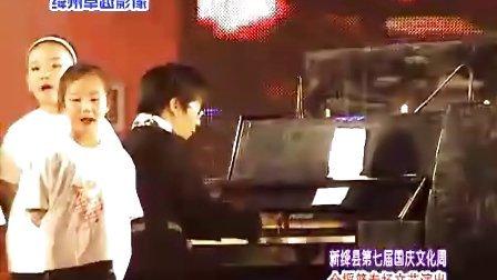 绛州网络电视台新绛县2010年国庆广场文化周金摇篮艺术中心专场演出:小合唱