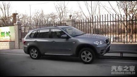 2011款 宝马X5 xDrive35i 领先型 四驱测试