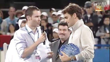 2011阿布扎比精英赛 费德勒vs纳达尔 决赛颁奖仪式