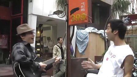 倪安東自製影片2-4 - 有倪真好