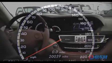 国外专业媒体评测梅赛德斯奔驰S65 AMG
