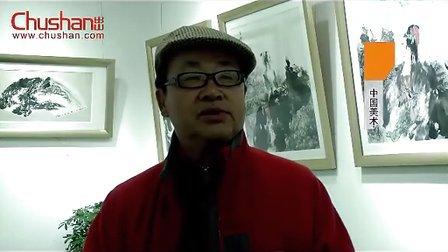 """""""西部风韵,大漠风情""""胡正伟父子中国画展"""