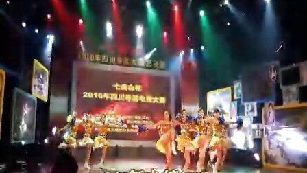 成都舞队-舞之境舞团-四川导游大赛总决赛啦啦操