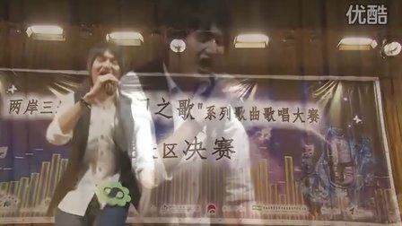 澳門之歌暨大賽區決賽-I Wanna Be-蔣昊群 聯合攝制:影視制作部FreeDream